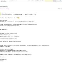 願わないと叶わない‼️願いは、明確に伝えましょう - kao's blog