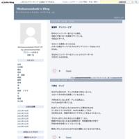 霞始靆胡蝶侘助 - Minhassaudade's Blog