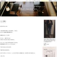 スーモ族① - koyuki's diary in sapporo