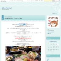 Redmi Note 10 Proへ機種変更しました - 自然のアルバム2