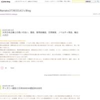 s 925純銀異形二重リング - Nanako373933141's Blog