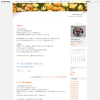 年賀状配達 - 老後の裁縫三昧