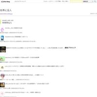 操作 韓国ドラマのオーダー - 世界に没入