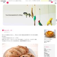 シュトレン・ジャンドゥージャ(追記) - Yucchansweets12's Blog