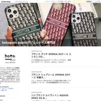 ブランド シャネル XPERIA 5IIケース シンプル 人気ガラス型 - batagods Appleガジェッケース専門店