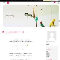 【iHerb】乾燥に最強の【クリーム】 - Niko's Blog