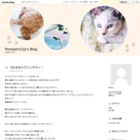 うわさのハプニングバー! - Pompom12p's Blog