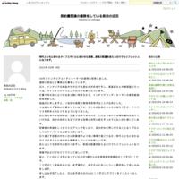 シトラナにはスキンケア用として5種類が用意されていました - 契約書関連の業務をしている柴田の近況