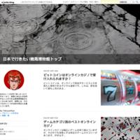 暗号投資家に常に関連するトピック - 日本で行きたい競馬博物館トップ