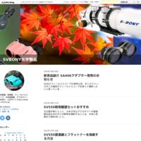 SV503天体望遠鏡組み合わせファインダーの三選 - SVBONY光学製品