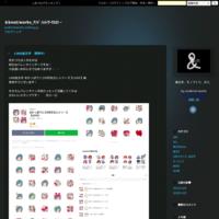 LINE絵文字発売中♪ - &knot/works_アンドノット/ワークスの~
