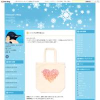 アイスとペンギン - Ginmani's Blog