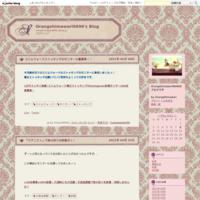 伸びる発酵乳!免疫力アップ?! - Orangehimawari9696's Blog