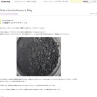 夜空を切り裂く火球 - Sciencemiscellaneou's Blog