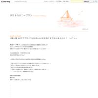 小澤康二 復縁男性版 7つのステップでもう一度好きにさせる方法 実践してみた ブログ 採点 - タミオのハニープラン