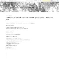 宮脇拓哉 復縁大学5STEP(男性版) 体験談&評価 - ジェイロッドのダダダッシュ